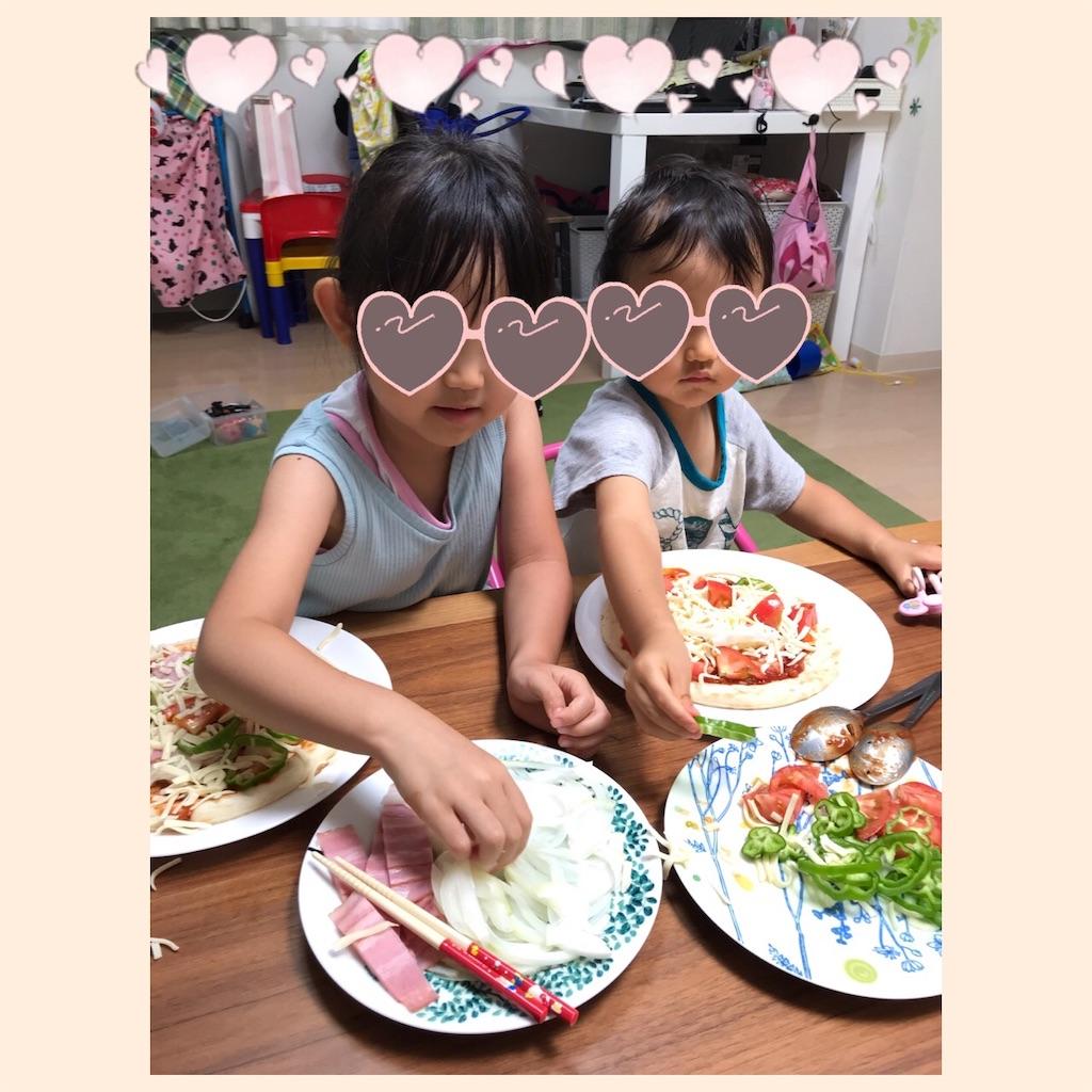 f:id:hiro_mama_kids:20200823004240j:image
