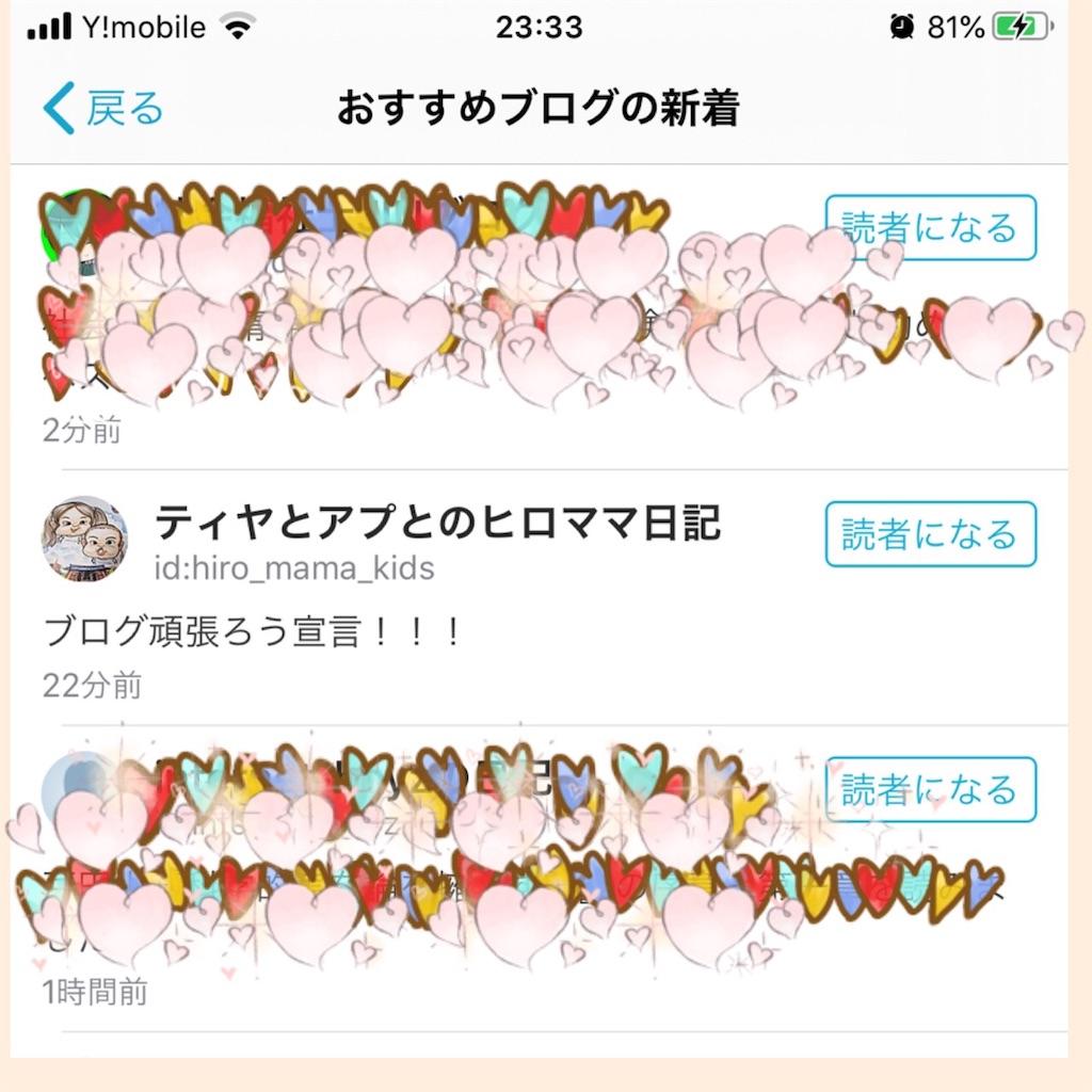 f:id:hiro_mama_kids:20200825222506j:image