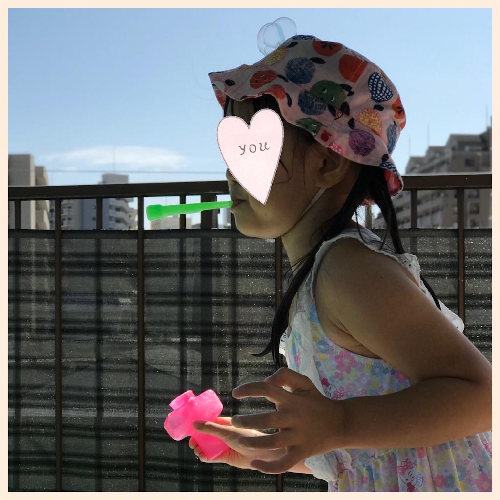 f:id:hiro_mama_kids:20200829182824j:image