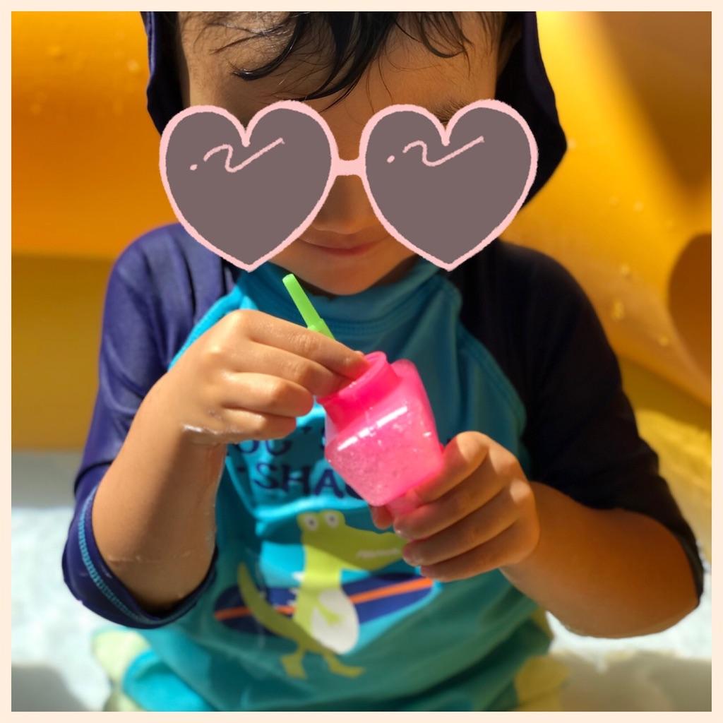 f:id:hiro_mama_kids:20200829182828j:image