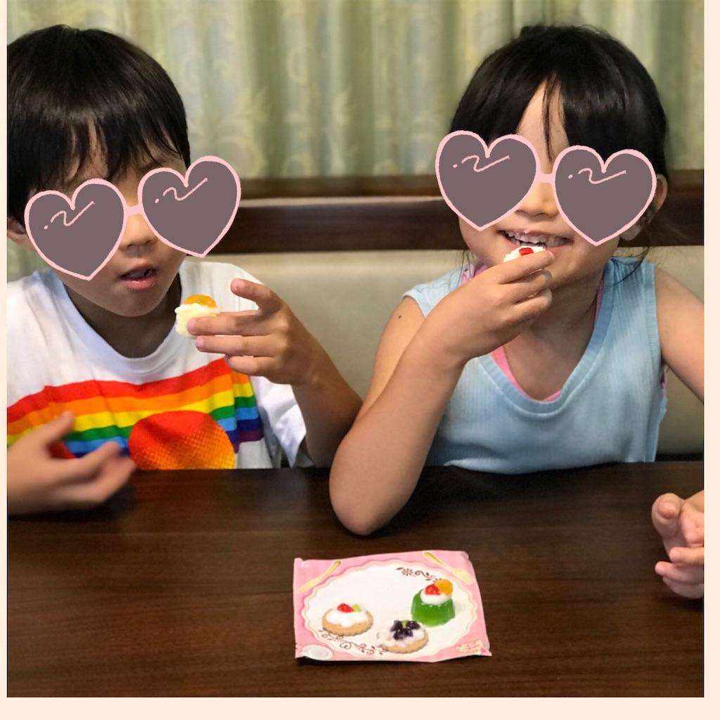 f:id:hiro_mama_kids:20200830234541j:image