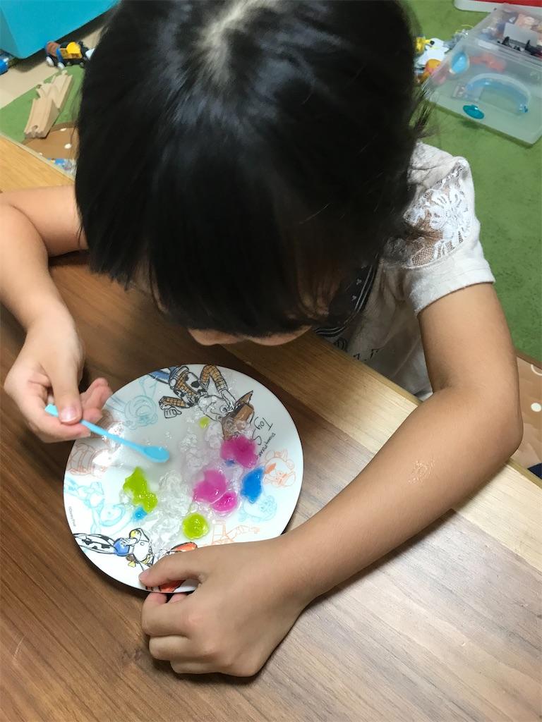 f:id:hiro_mama_kids:20200831151957j:image