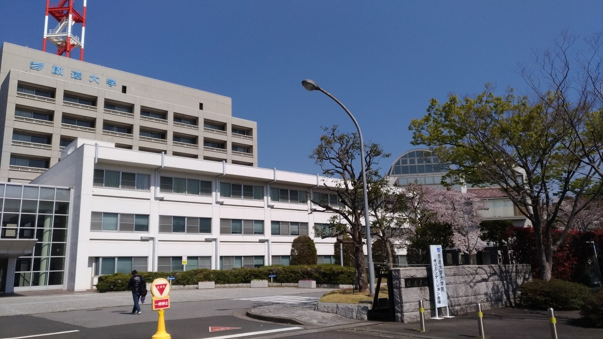 f:id:hiro_nakatsu:20190408223146j:plain