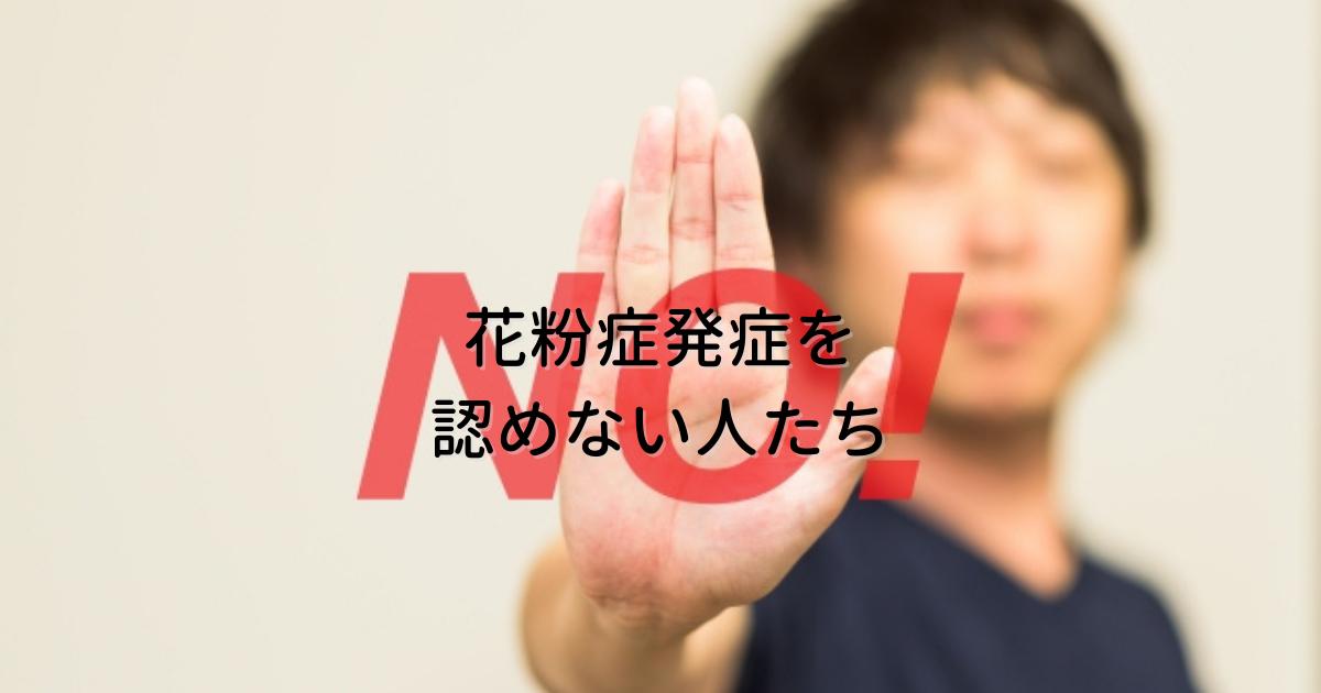 f:id:hiro_nakatsu:20210311174126p:plain
