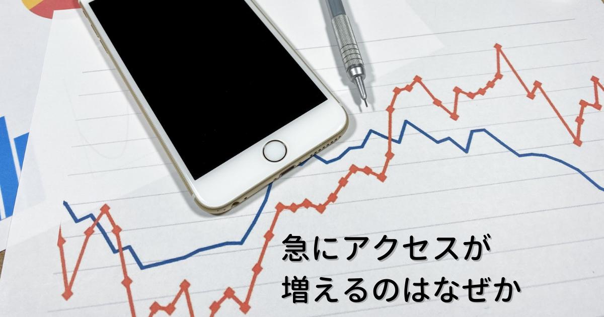 f:id:hiro_nakatsu:20210319165412p:plain
