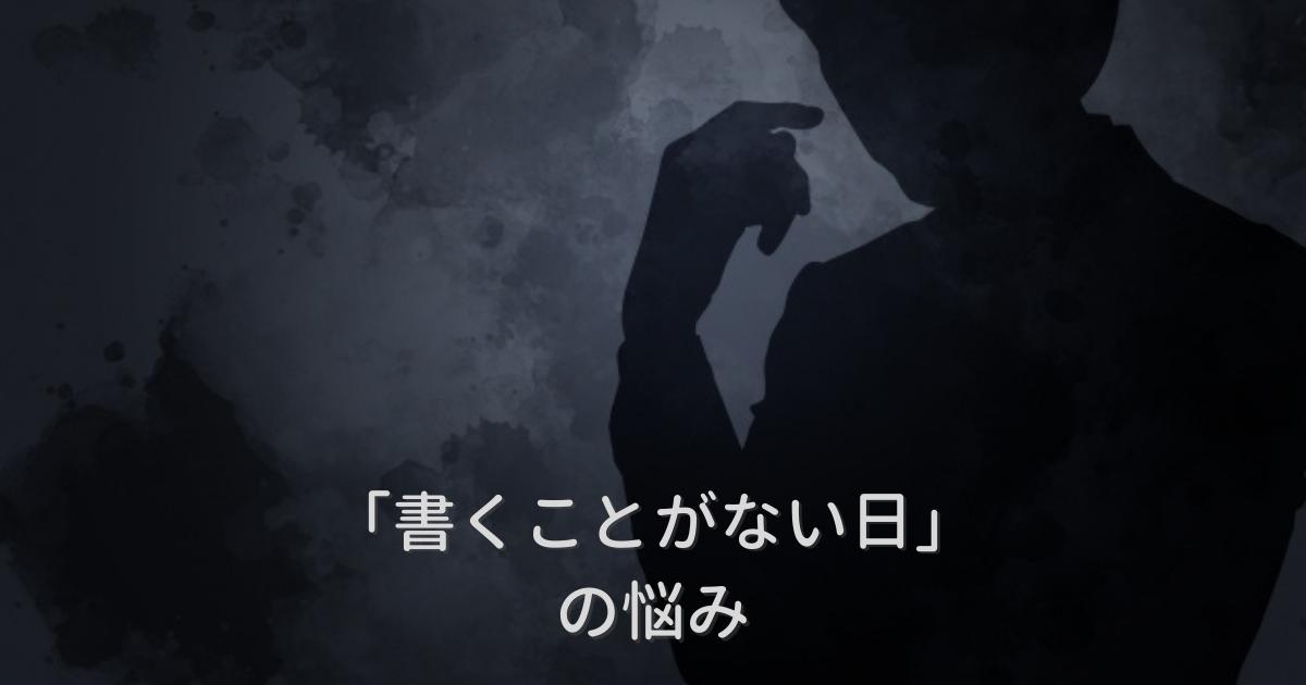 f:id:hiro_nakatsu:20210322233750p:plain