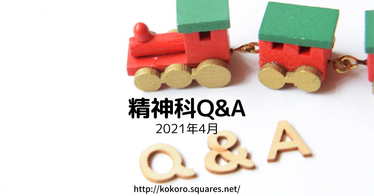 f:id:hiro_nakatsu:20210405142323p:plain
