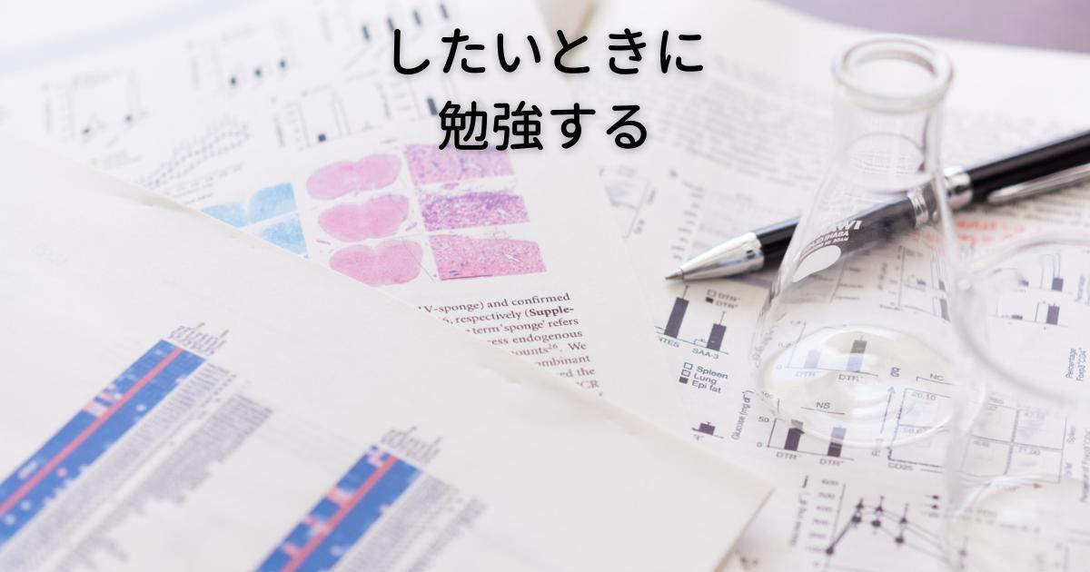 f:id:hiro_nakatsu:20210412171818p:plain