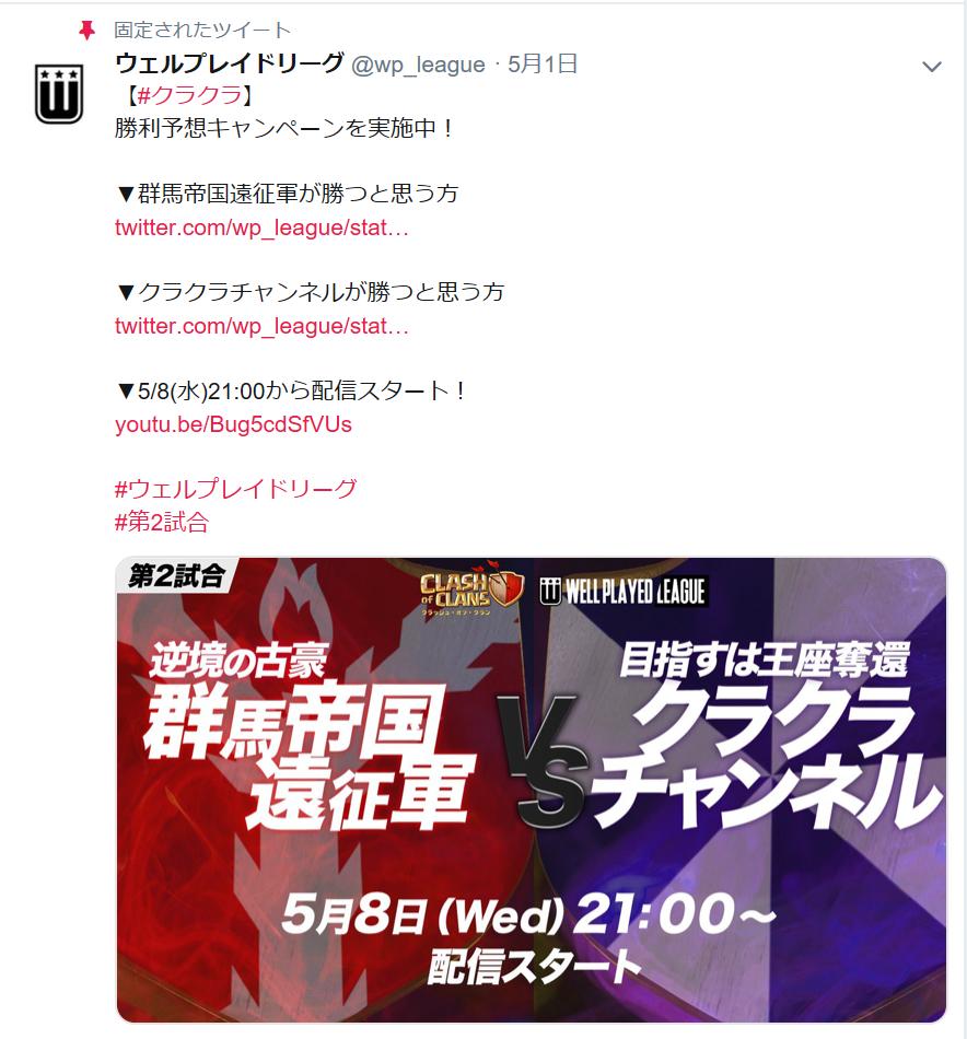 f:id:hiro_nanani:20190507000941p:plain
