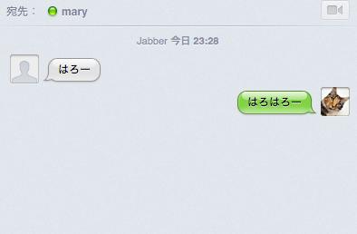 f:id:hiro_nemu:20140211233000p:image
