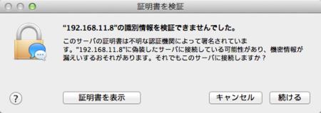 f:id:hiro_nemu:20140211233003p:image