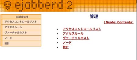 f:id:hiro_nemu:20140211233004p:image