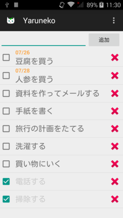 f:id:hiro_nemu:20150726190358p:image