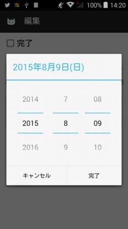 f:id:hiro_nemu:20150809145639p:image