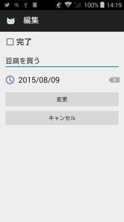 f:id:hiro_nemu:20150809145800p:image