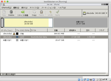 f:id:hiro_nemu:20150822225437p:image