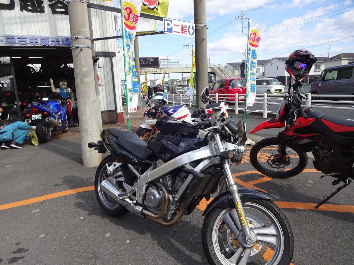 f:id:hiro_okaji72:20200104220602j:plain