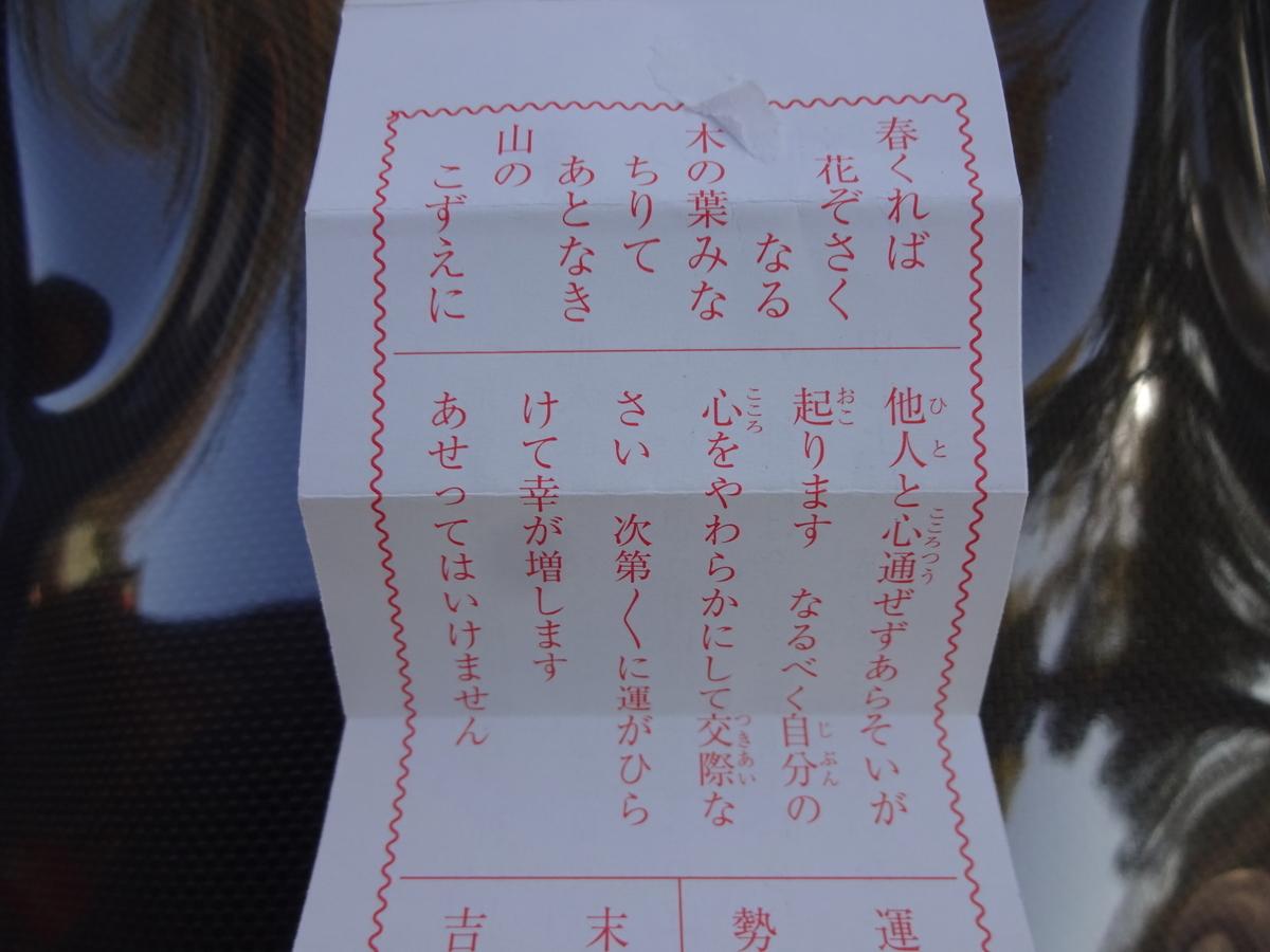 f:id:hiro_okaji72:20210114221930j:plain