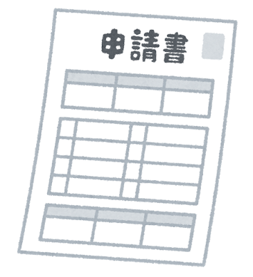 f:id:hiro_papa_fp:20200810131152p:plain