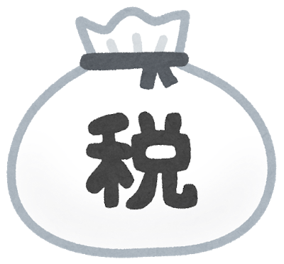f:id:hiro_papa_fp:20201103225254p:plain