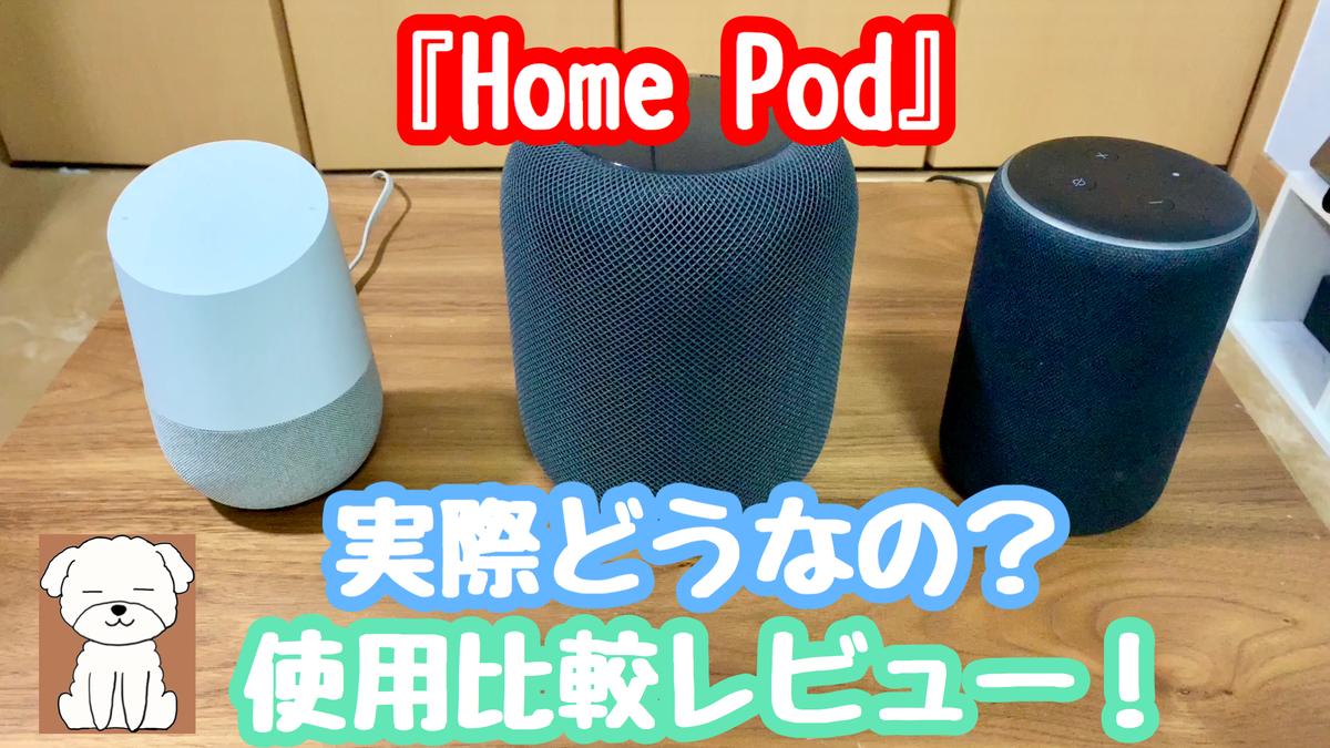 f:id:hiro_sakana_817:20191012205635j:plain