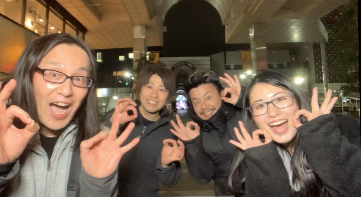 f:id:hiro_sakana_817:20200129200119j:plain