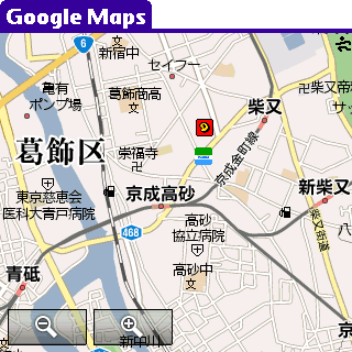 Google Maps on Palm