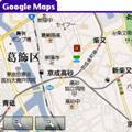 Google Maps on Palm