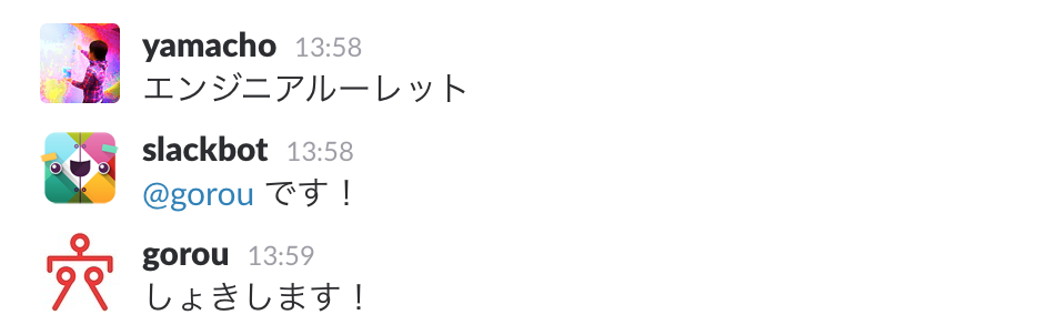 f:id:hiro_y:20160802184721p:plain