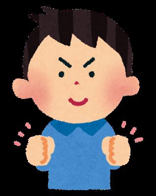 f:id:hiroaki-itoh:20190115131136p:plain