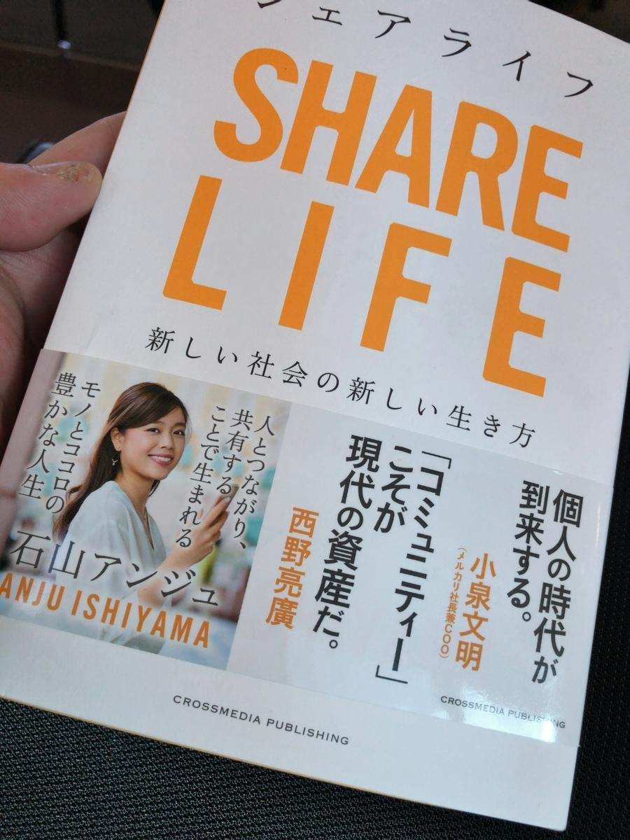 f:id:hiroaki-itoh:20190314164107j:plain