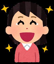 f:id:hiroaki-itoh:20190409141417p:plain
