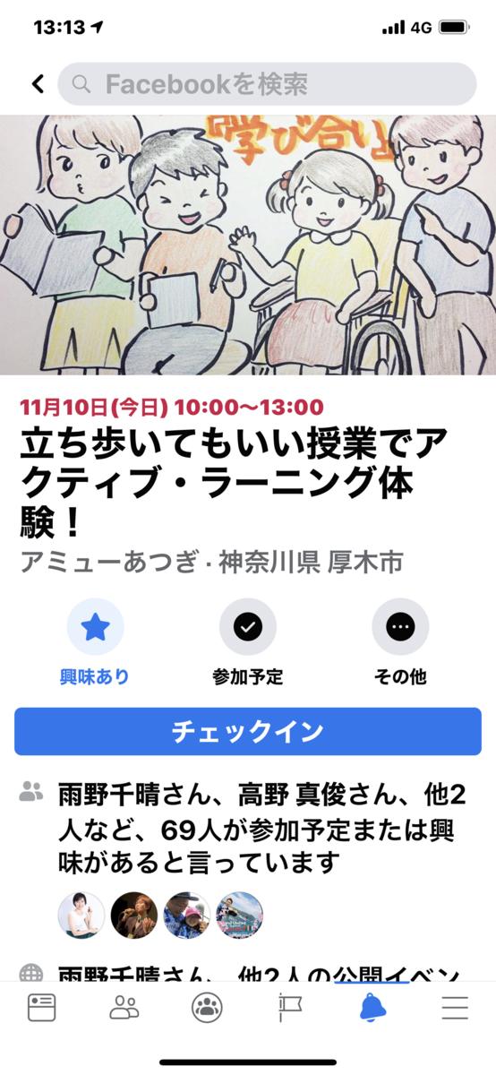 f:id:hiroaki-itoh:20191110163608p:plain