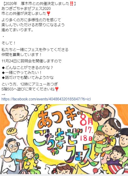f:id:hiroaki-itoh:20191125173849p:plain