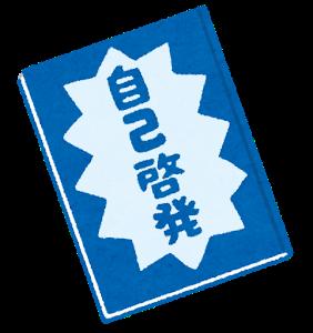 f:id:hiroaki-itoh:20200713115110p:plain