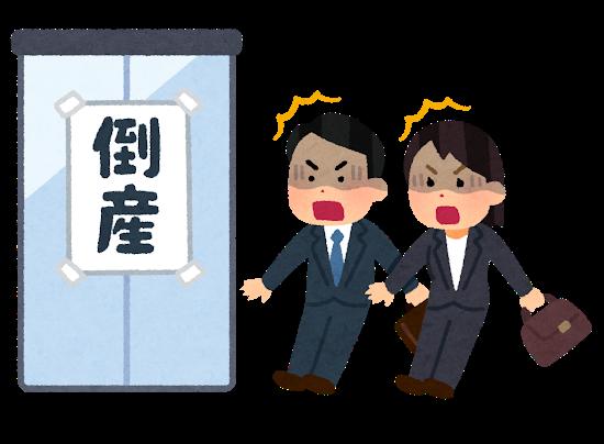 f:id:hiroaki-itoh:20200713115146p:plain