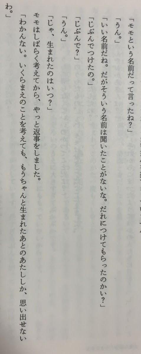 f:id:hiroaki-itoh:20200811161922j:plain