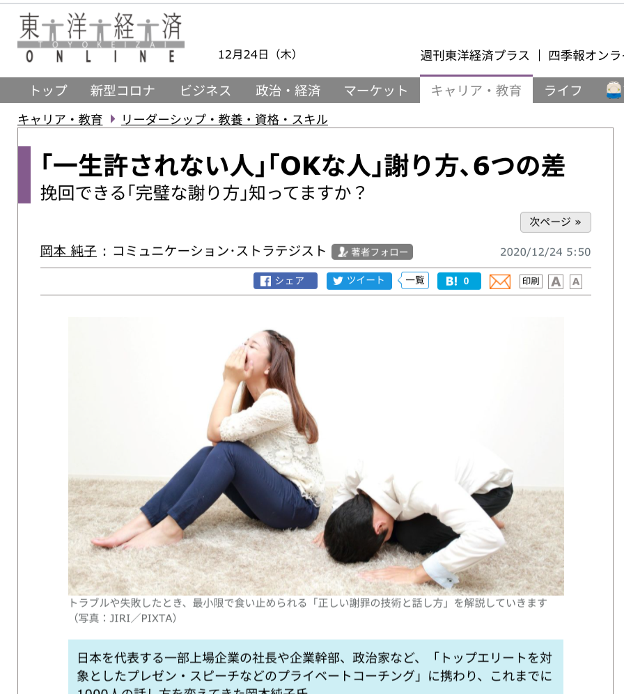 f:id:hiroaki-itoh:20201224101456p:plain