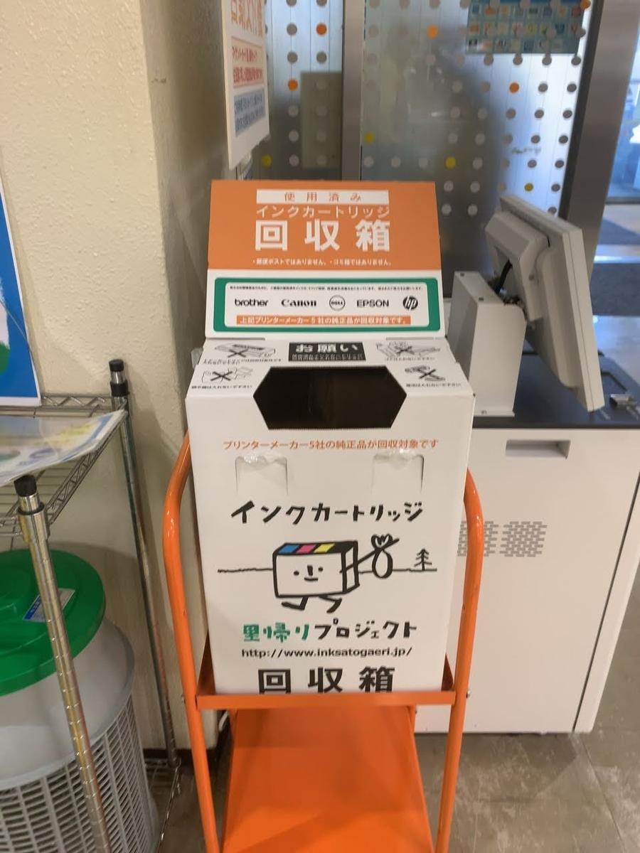 f:id:hiroaki-itoh:20210125112019j:plain