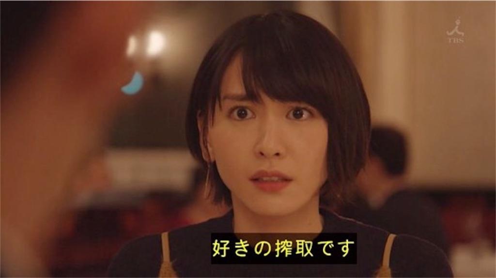 f:id:hiroaki112196:20170407005354j:image
