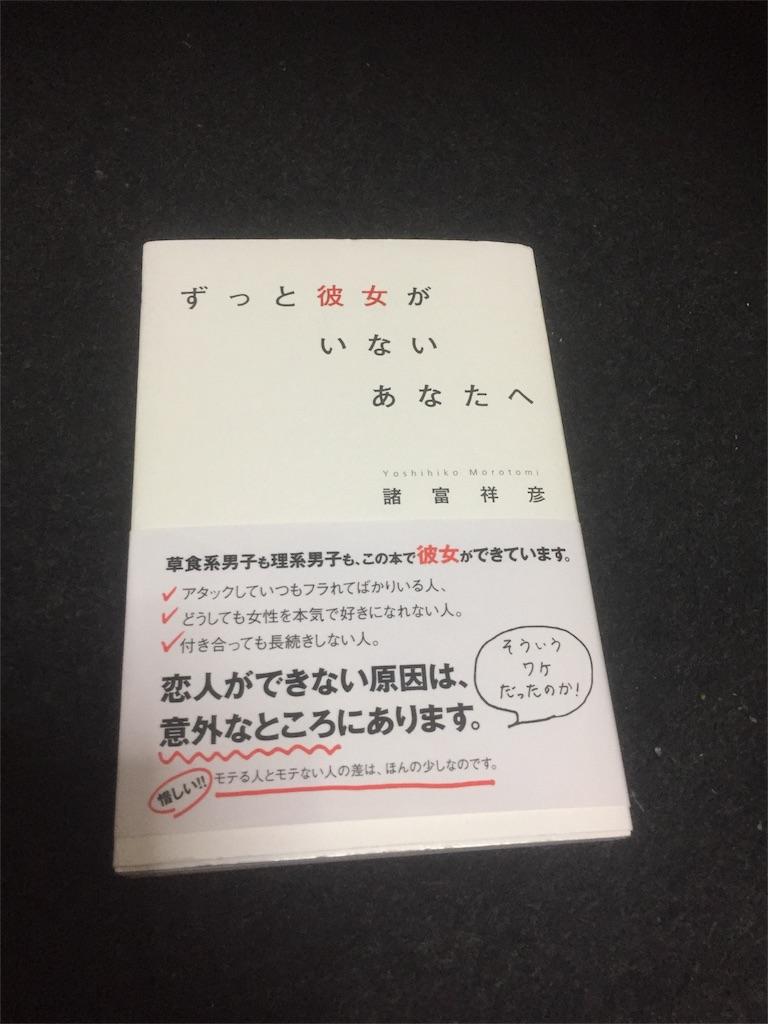 f:id:hiroaki112196:20170629205250j:image