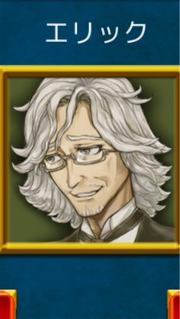 f:id:hiroaki112196:20180321111627j:image