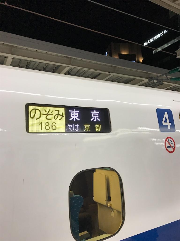 f:id:hiroaki1214:20170225222631j:image