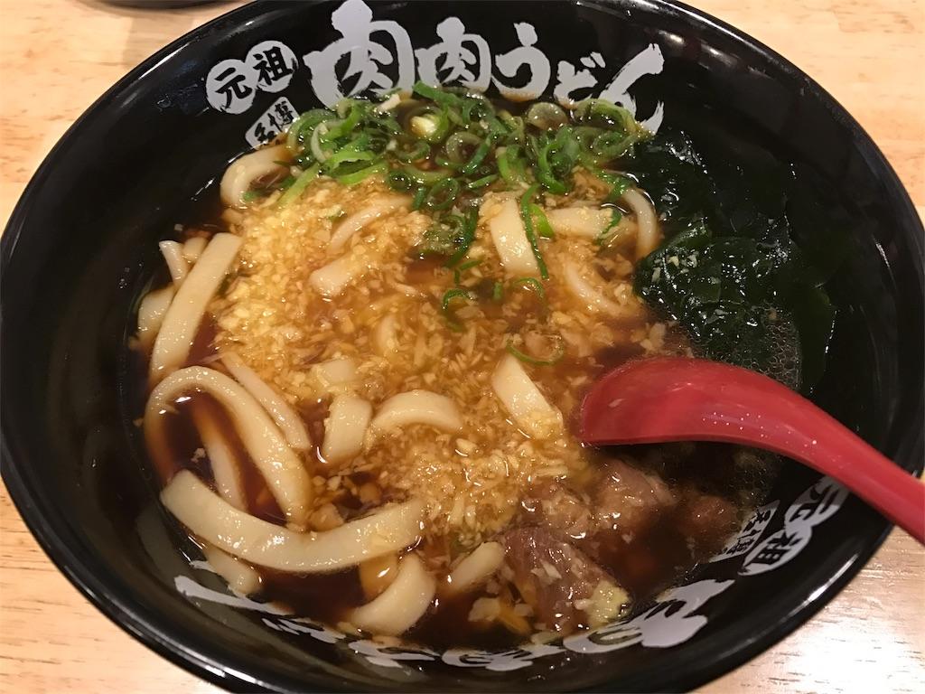 f:id:hiroaki1214:20170225222737j:image