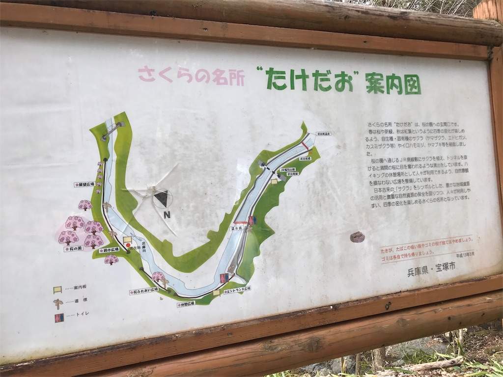 f:id:hiroaki1214:20170226154125j:image
