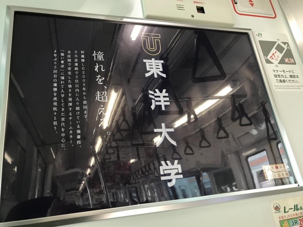 f:id:hiroaki1214:20171230190611j:plain