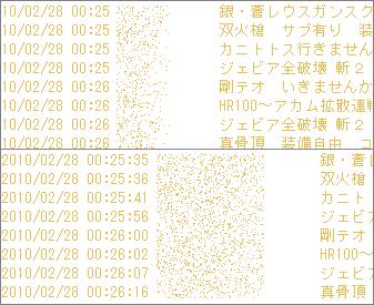 20100228040926