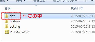 f:id:hiroaki362:20150928041709p:plain