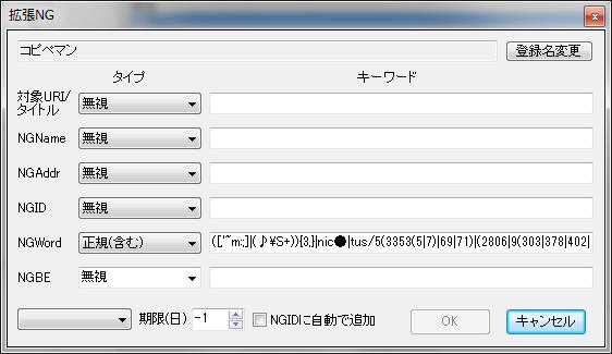 f:id:hiroaki362:20151103021211p:plain
