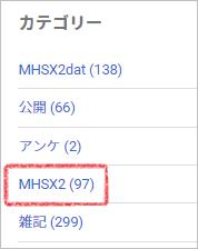 f:id:hiroaki362:20151123052548p:plain